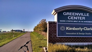 The entrance to one of many Kimberly-Clark buildings in the area.